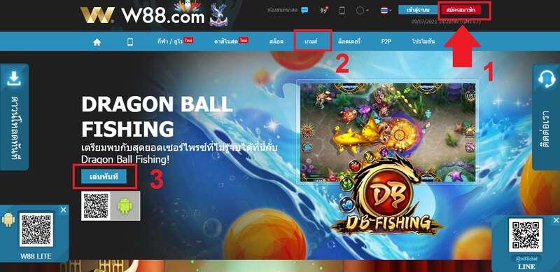 วิธีสมัครเล่นเกมส์ตกปลา PC บนเว็บพนันออนไลน์ที่ดีที่สุด