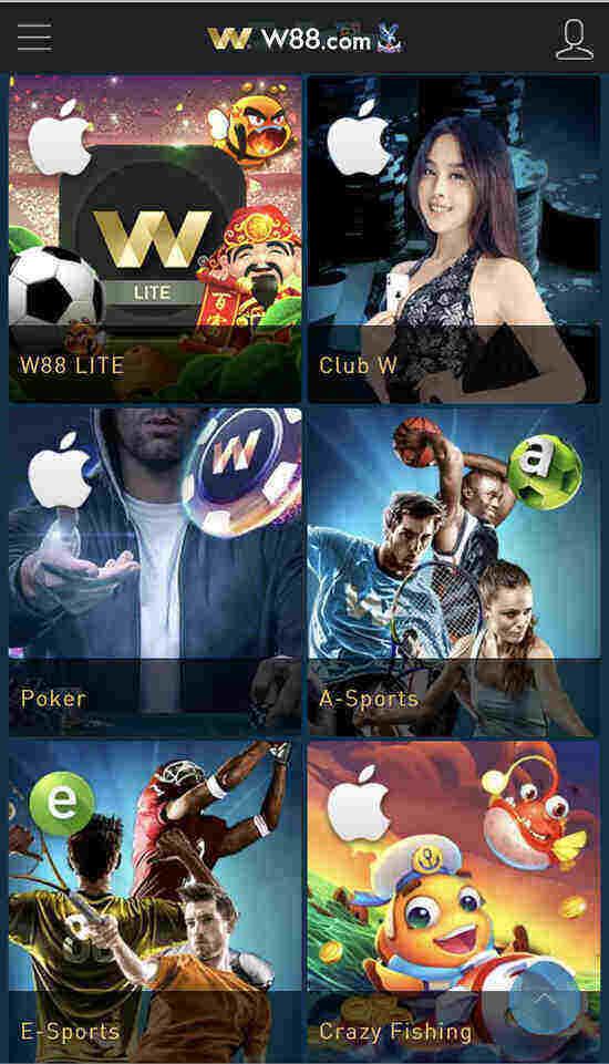 หากคุณใช้มืถือระบบ W88 iOS ดาวน์โหลดแอพฯได้ดังนี้